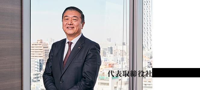 代表取締役社長 加藤 元